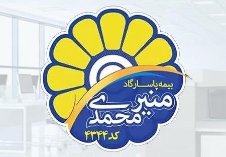 بیمه-پاسارگاد-نمایندگی-محمدی