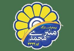 بیمه پاسارگاد نمایندگی محمدی